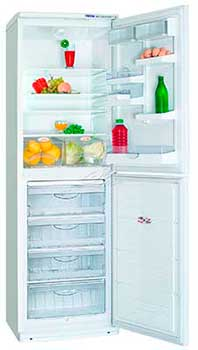 Repair of refrigerators Atlant